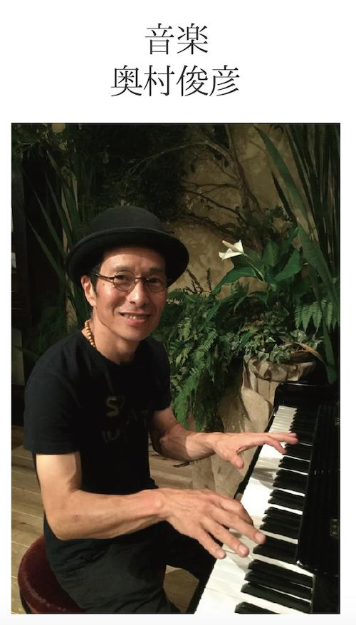 ★一言アピール: 愛知県を中心に活動するピアニスト、編曲家。神様と子供と山とビートルズが好き。