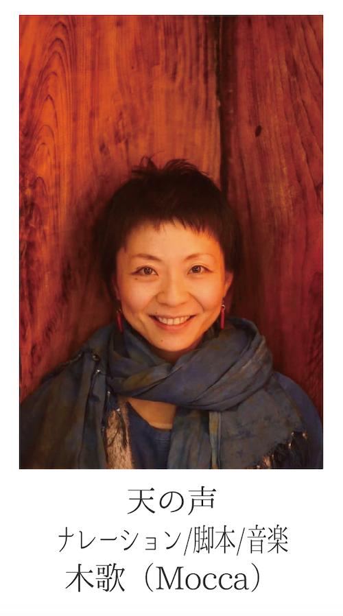 ★岩戸開き物語をを奉納するのは6回目。毎年解釈が深まり、新たな神様への知識が増えてまだまだ飽きることがありません!分かりやすく、面白く、日本人のルーツを伝えていきたいです。