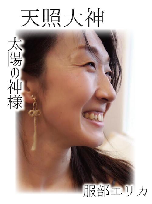 ★一言:名古屋市在住のコンテンポラリーダンサーです。 ご縁があれば、何処へでも! 稲フェス初参加で、新たな出会いが楽しみです! 踊りを通して、喜びが広がる事をいつも祈っています。