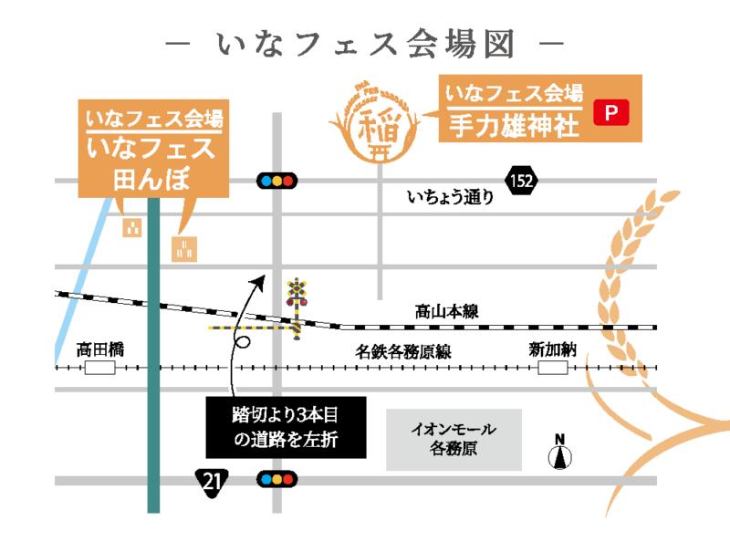 地図_収穫