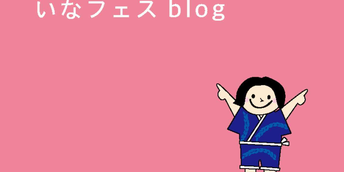 button_Mikiblog