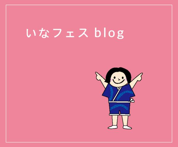 button_Mikiblog2