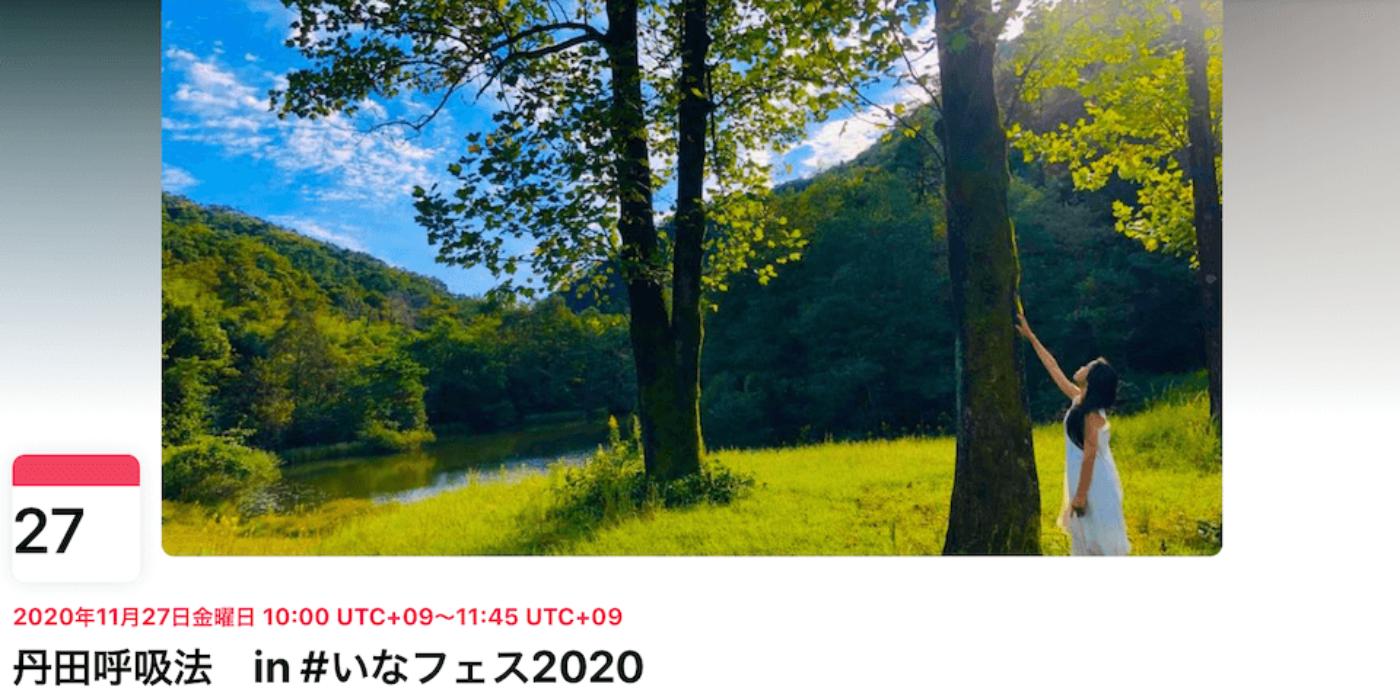 1127丹田